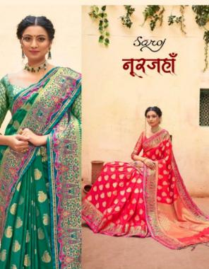 pink banarasi silk fabric weaving jacqaurd  work party wear