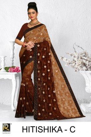 brown braso fabric weaving work ethnic