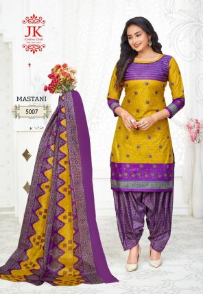 methi yellow pure cotton fabric printed work occasionaly