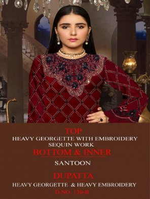 red georgette fabric embroidery work wedding