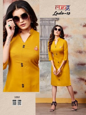 yellow rayon fabric embroidery work occasionaly