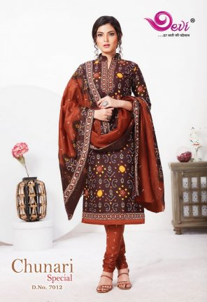 dark brown cotton fabric printed  work occasionaly