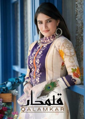 white lawn cotton  fabric printed work casual
