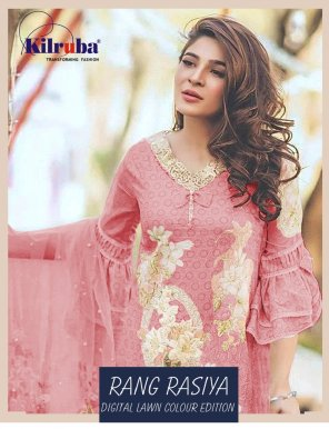 pink lawn cotton fabric printed work casual