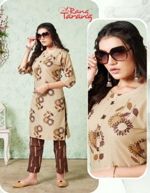 light brown cotton fabric print work ethic