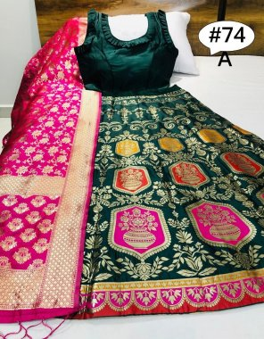 green & pink brocade fabric printed work festive