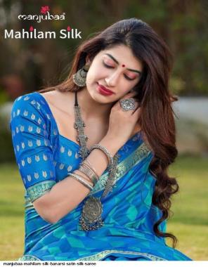blue banarasi satin silk fabric weaving  work ethic