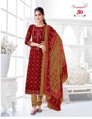 red top 2.50m  - cotton   bottom 2m - cotton   dupatta 2.25m - cotton fabric printed work festive