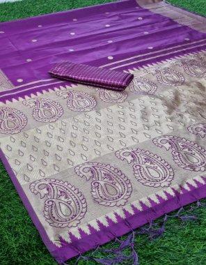 mulberry purple banarasi kota silk fabric golden zari work festive