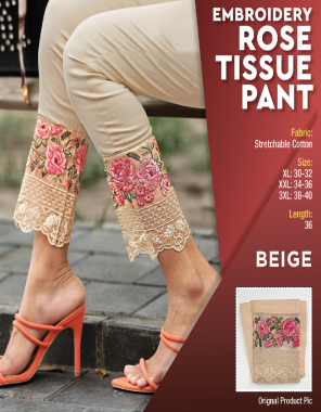 beige cotton stretchable fabric embroidery lace work casual