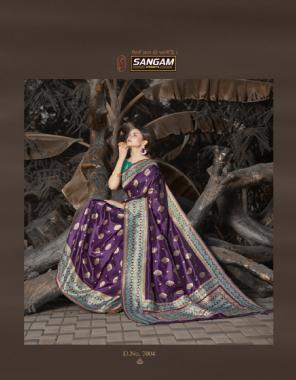 violet silk fabric weaving work casual