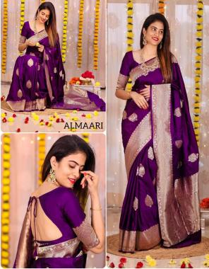 purple lichi silk fabric jacquard work wedding