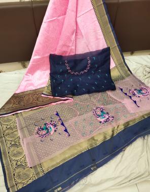 baby pink soft banarasi lichi silk  fabric silver zari design work wedding