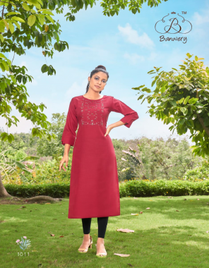 red heavy magic cotton | length - 46