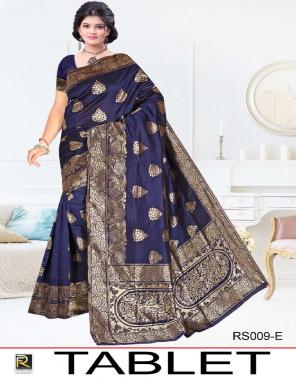 royal blue silk  fabric weaving work casual