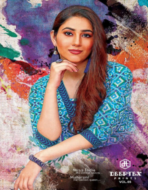 sky blue top - pure cotton printed ( 2.50m) | bottom - cotton printed ( 2m ) | dupatta - cotton printed ( 2.25m)  fabric printed work casual
