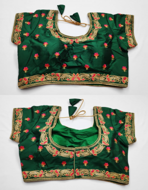 dark green heavy phantom with thread work and diamond hand work  fabric thread work + diamond hand work work casual