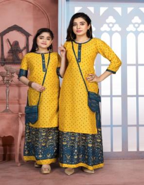 yellow top - rayon two tone foil print | skirt - rayon two tone ( foil print ) ( with purse) fabric foil print work festive