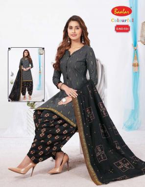 black top - pure cotton printed 2 m | bottom - pure cotton printed patiyala  2.50 m | dupatta - pure cotton printed 2.25 m fabric printed work festive