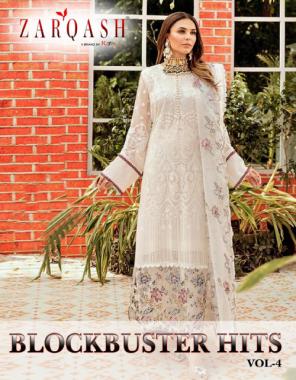 yellow top - fox georgette heavy embroidery   bottom -  heavy santoon silk   dupatta - heavy nazneen embroidery ( pakistani copy ) fabric embroidery  work casual