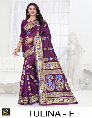 wine premium silk  fabric jacquard work casual