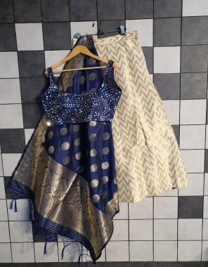 white silk jacquard fabric jacquard + weaving + mirror work work wedding