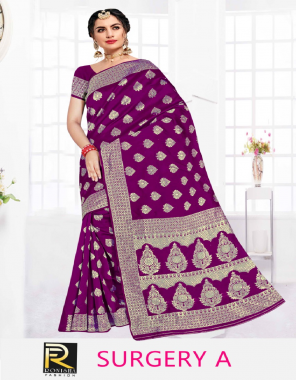 purple silk  fabric jacquard + weaving work party wear