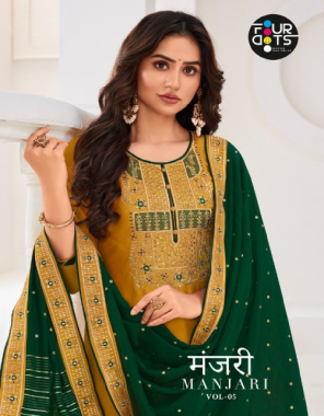 yellow top - parampara silk with cording embroidery work sequance work | bottom - rayon ( cut - 2.70 ) | dupatta - pure viscose modal jari butti with four side work  fabric embroidery work casual