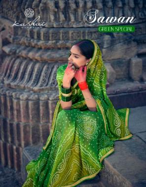 green chiffon  fabric bandhani printed  work casual