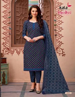 purple pure cotton   top - 2.50 m   bottom - 2 m   dupatta - 2.25 m fabric bandhej printed work ethnic