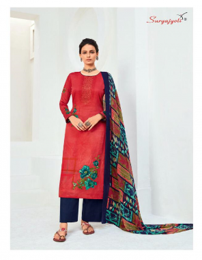 red pure cotton   top - 2.50 m   bottom - 2.50 m   dupatta - 2.25m fabric printed work casual