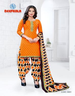 orange pure cotton   top - 2.0 m   bottom - 2.50 m   dupatta - 2.25 m  fabric printed work festive