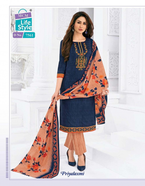 navy blue pure cotton fabric printed work casual
