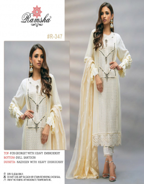 white top -  fox georgette with heavy embroidery | bottom - dull santoon | dupatta - net with heavy embroidery [ pakistani copy ] fabric embroidery work casual