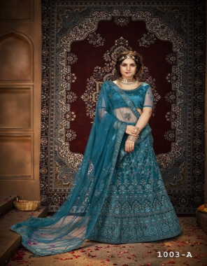 rama blue blouse - net with silk - inner - satin | lehenga - net with silk satincan can & canvas in border | dupatta - net fabric multi sequance embroidery work casual