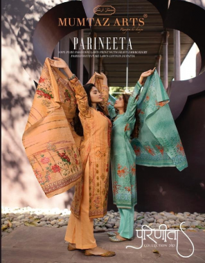 orange top - pure lawn cotton digital printed with heavy embroidery   bottom - pure lawn dyed ( 2.80 m approx )   dupatta - pure lawn mul mul digital print fabric digital printed work casual
