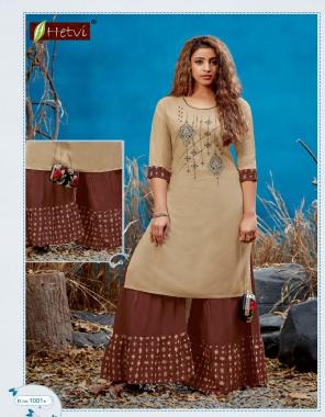 brown slub rayon fabric embroidery work casual
