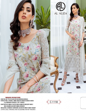 white top - net embroidery with pearls work | dupatta - net embroidery | bottom - santoon [ pakistani copy ] fabric embroidery work festive