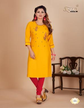 yellow rayon   length - 41 fabric embroidery work ethnic
