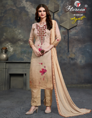 cream jam cotton | top - 2.50 m | bottom - 2.60 ( approx ) m | dupatta - 2.30 m fabric printed work ethnic