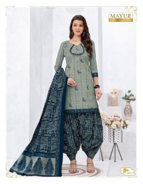 grey pure cotton | top - 2.50 m | bottom - 2.0 m | dupatta - 2.25 m fabric printed work casual