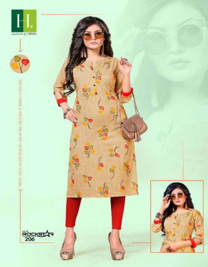 yellow 14kg rayon foil mil prints | length - 44 fabric printed work casual