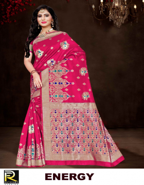 pink silk fabric jacquard + weaving work casual