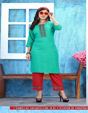 green top - rayon two tone 17 kg | pant - heavy two rayon 17 kg | length - top - 42 inch | bottom - 40 inch fabric embroidery work ethnic