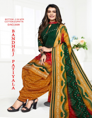 dark green top - cotton ( 2 m) | bottom - cottom ( 2.50 m) | dupatta - cotton ( 2m) fabric printed work casual