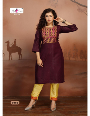 maroon top - heavy two tone lurex rayon with embroidery work | bottom - heavy fancy silk with pant with embroidery work fabric embroidery work casual