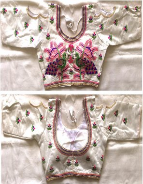 pink heavy banglori fabric embroidery work casual
