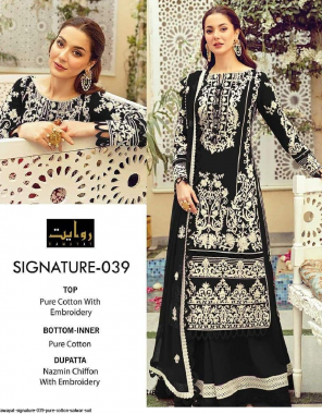 black  pure cotton fabric embroidery work ethnic