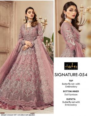 dark pink  net fabric embroidery + diamond + sequence work wedding