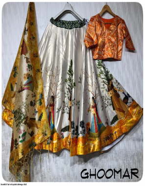 multi fluid patola silk fabric printed work party wear